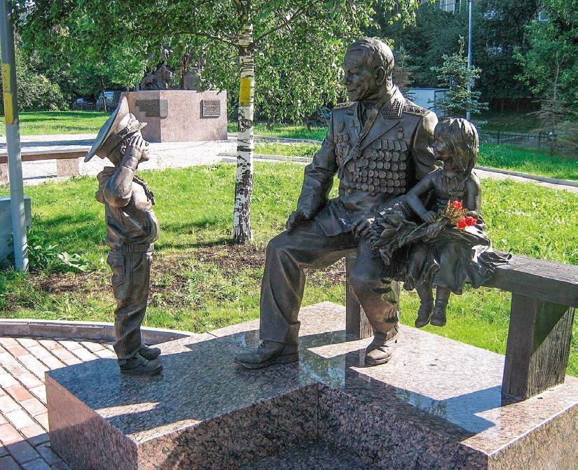 Памятник ветеранам МЧС в Москве
