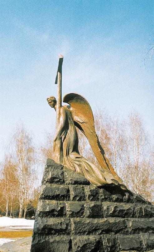 Памятник «Скорбящий ангел» в Коломне