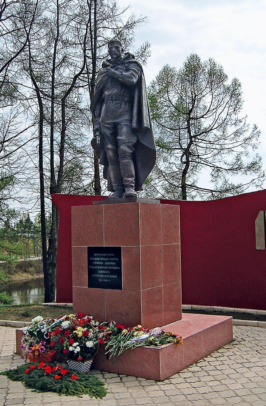 Памятник погибшим воинам в поселке Некрасовское