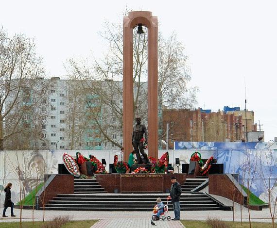 Памятник верным сынам Отечества в Нефтеюганске