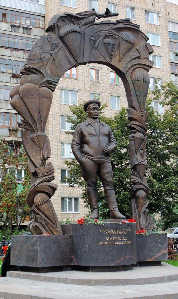 Памятник герою Советского Союза Василию Маргелову в Рязани