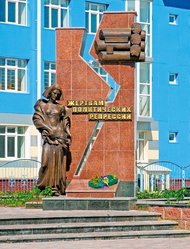 Памятник жертвам политических репрессий в Ханты-Мансийске