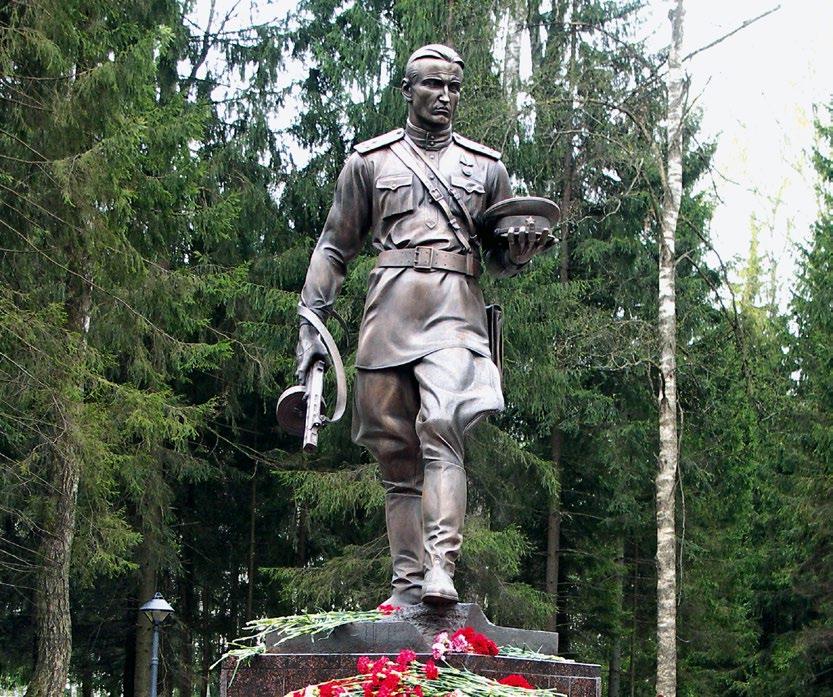 Памятник сотрудникам ОВД, погибшим в годы Великой Отечественной войны, изготовлен из бронзы на скульптурном предприятии «Лит Арт». Установлен в городе Руза Московской области в 2010 году.