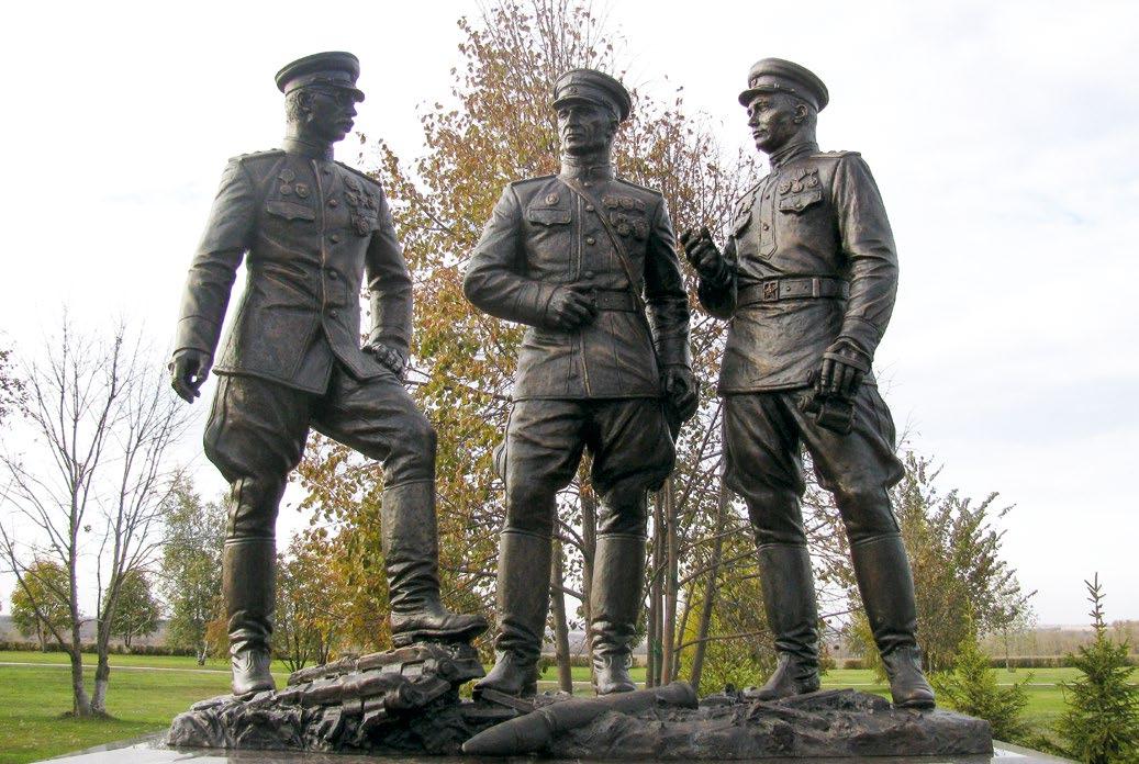 Памятник командующим армиями Ротмистрову, Крюченкину, Жданову в поселке Прохоровка