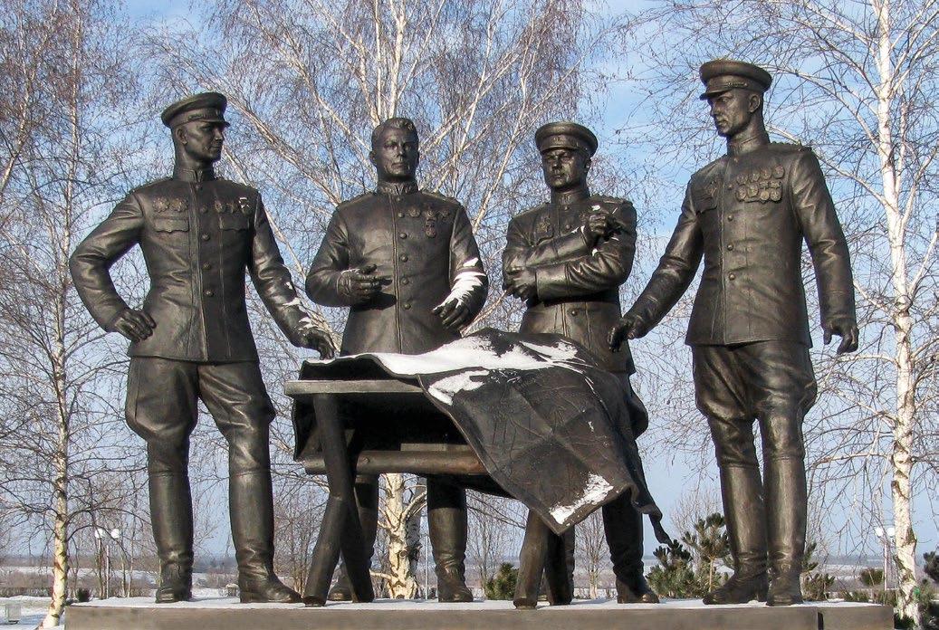 Памятник советским полководцам Коневу, Василевскому, Ватутину, Рокоссовскому в поселке Прохоровка