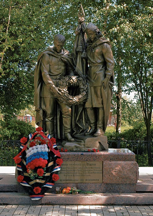 Памятник «Они защищали Родину» в деревне Улитино