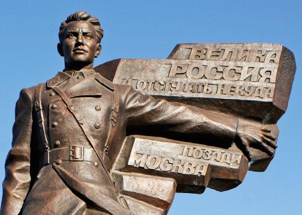 Памятник герою Советского Союза Василию Клочкову в селе Синодское