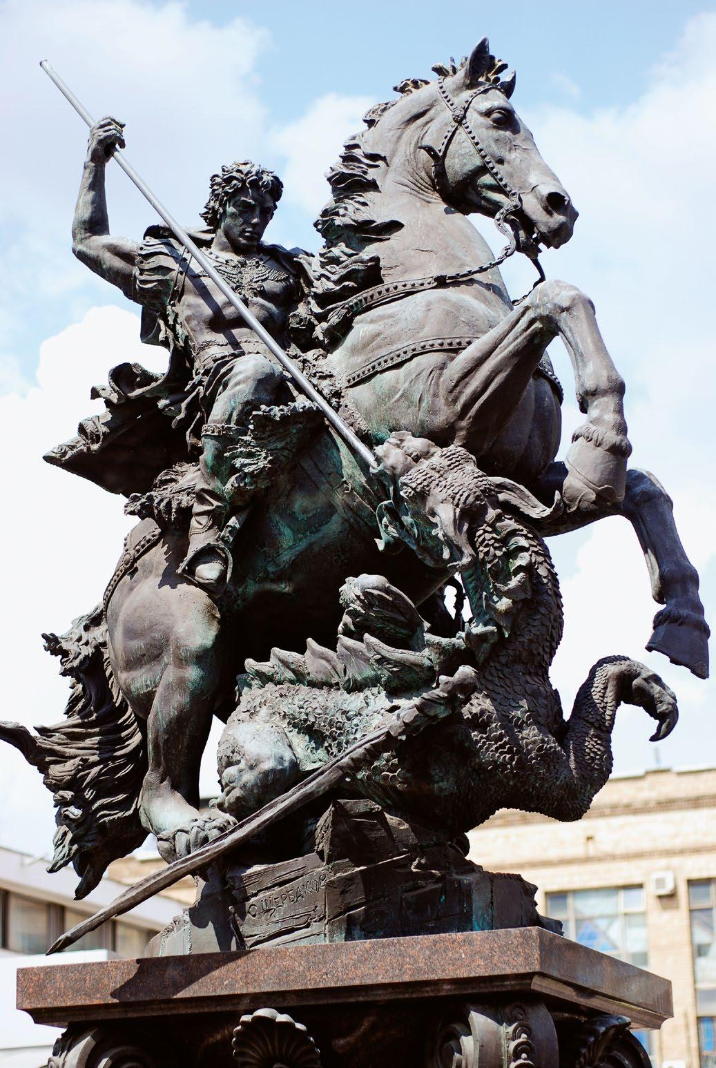 Памятник Георгию Победоносцу в Москве