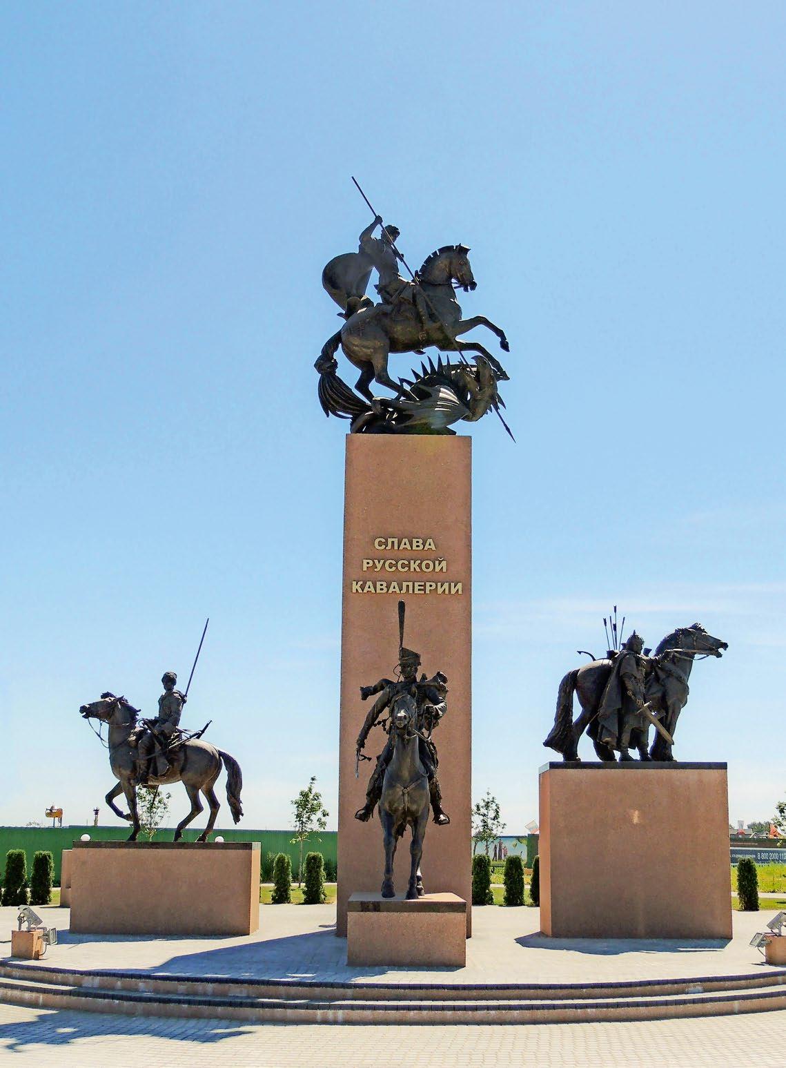 Памятник русской кавалерии в деревне Орлово. Георгий Победоносец