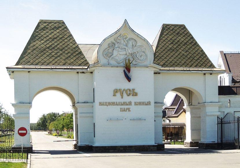 Мемориал славы русской кавалерии в конном парке «Русь»
