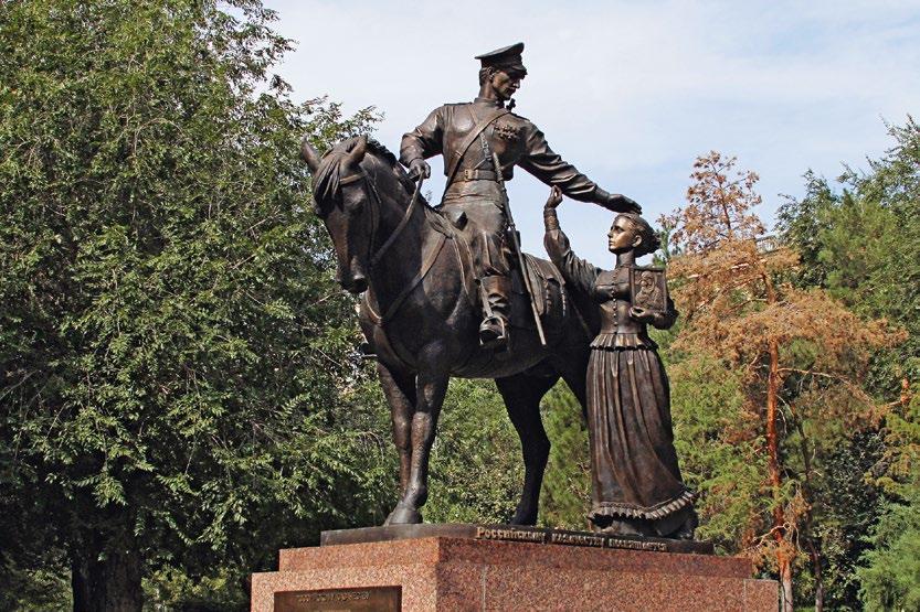 Памятник «Казачья слава» в Волгограде