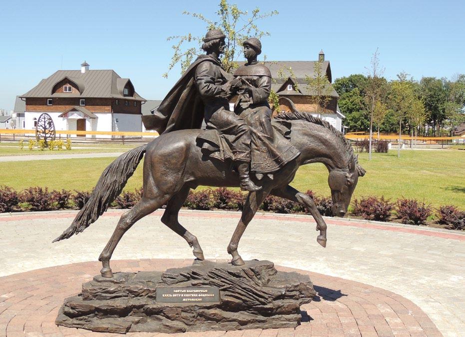 Памятник святым благоверным Петру и Февронии в деревне Орлово