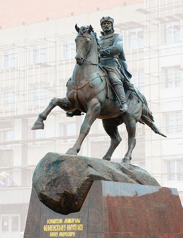 Памятник основателю Йошкар-Олы Ивану Оболенскому-Ноготкову