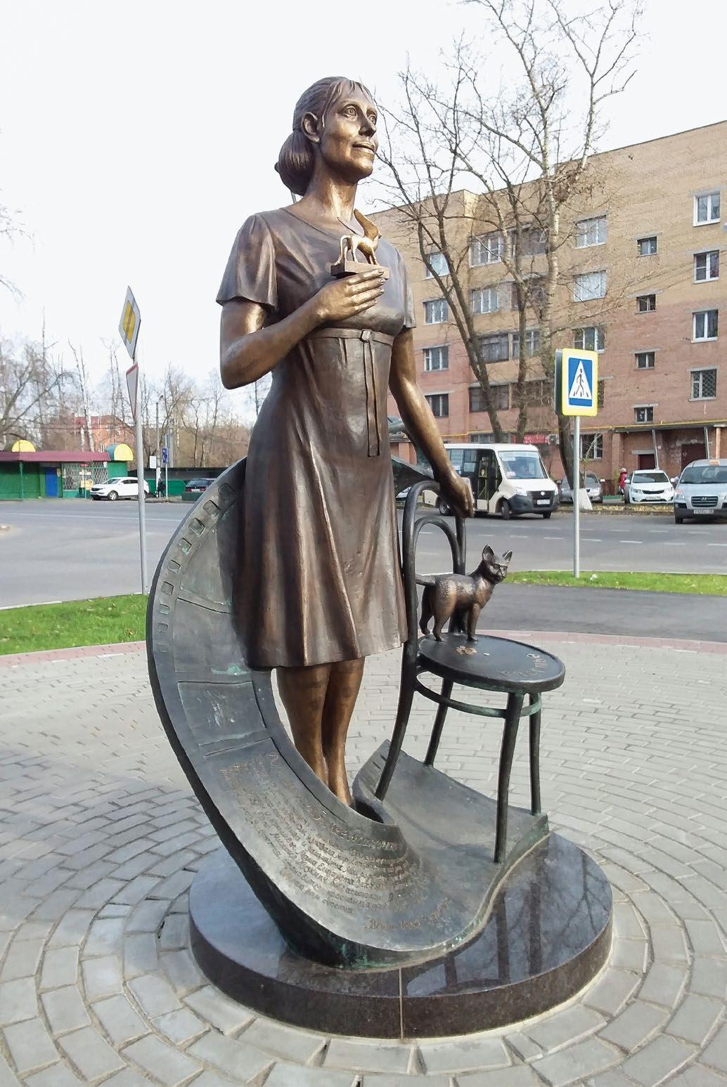 Памятник актрисе Инне Чуриковой в поселке Коренево (фильм НАЧАЛО)