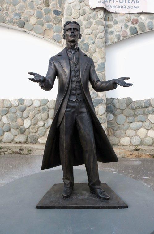 Памятник Тесле в деревне Петрово, культурный центр «Этномир»