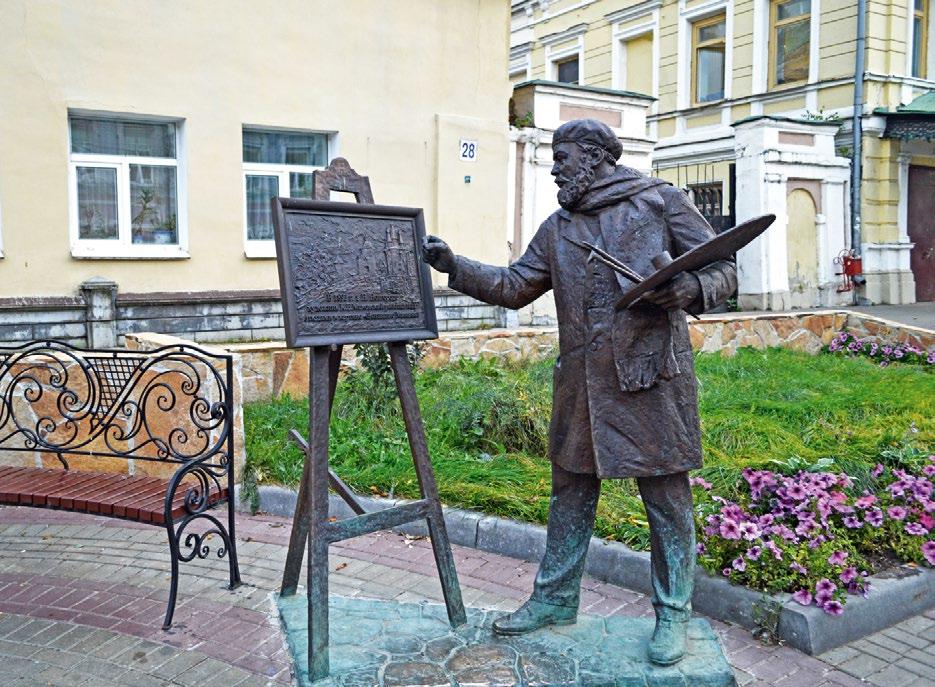 Памятник художнику Константину Маковскому в Нижнем Новгороде