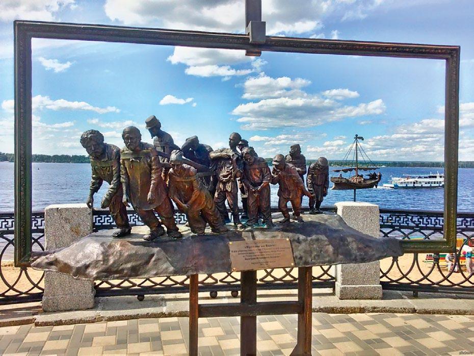 Памятник «Бурлаки на Волге» в Самаре