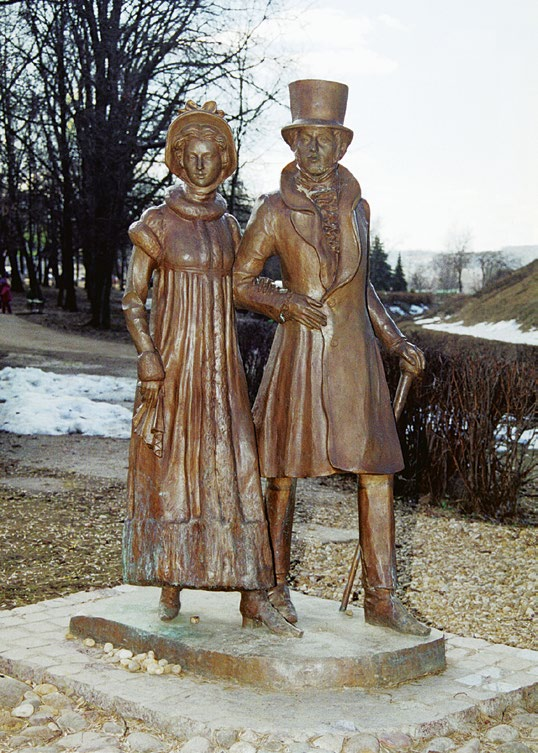 Памятник горожанам в Дмитрове