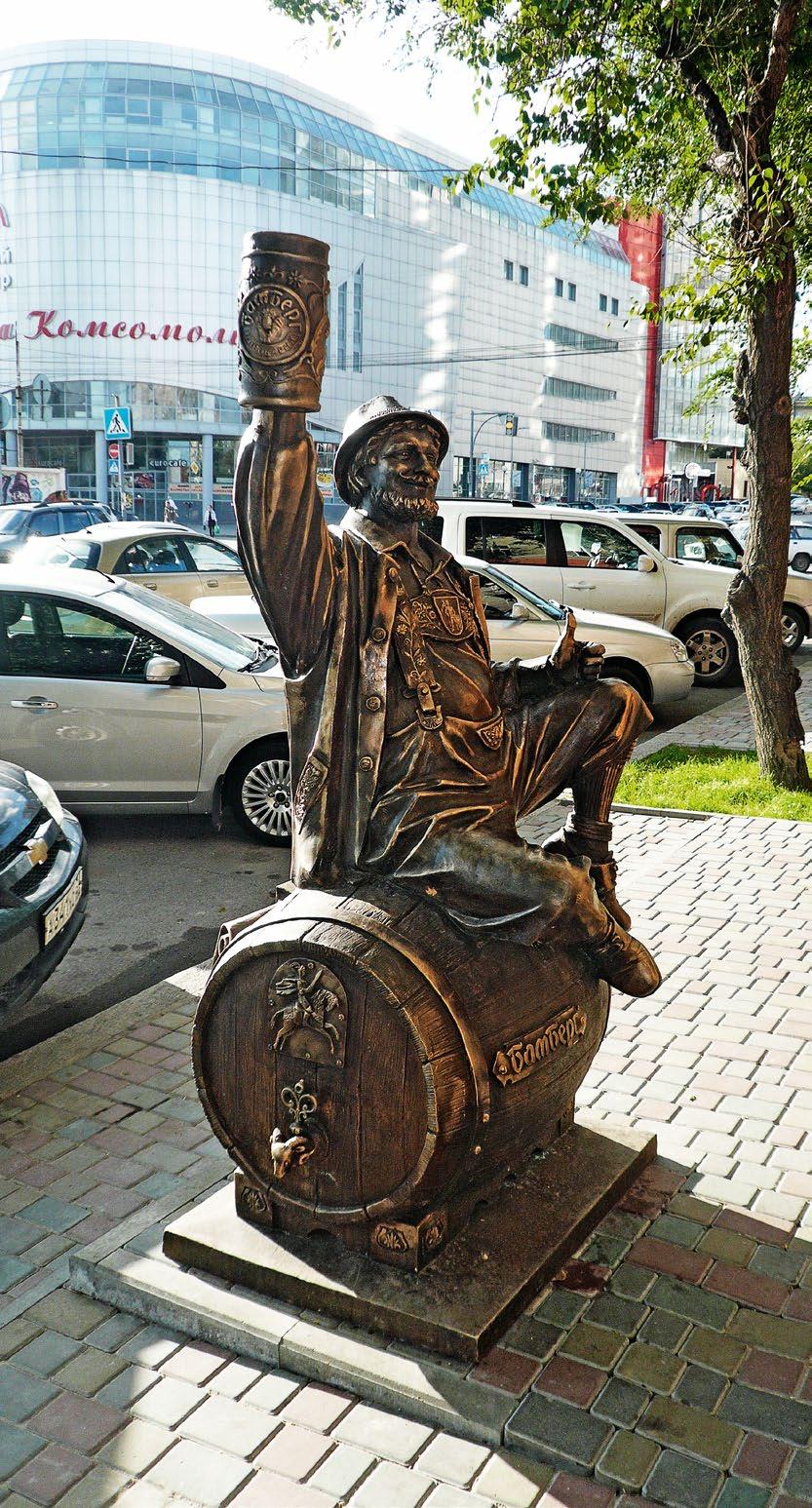Памятник пивовару в Волгограде