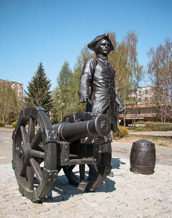 Памятник бомбардиру в Лосино-Петровском