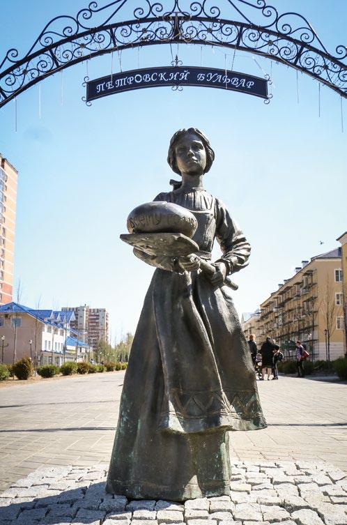 Скульптура «Девочка с хлебом» в Лосино-Петровском