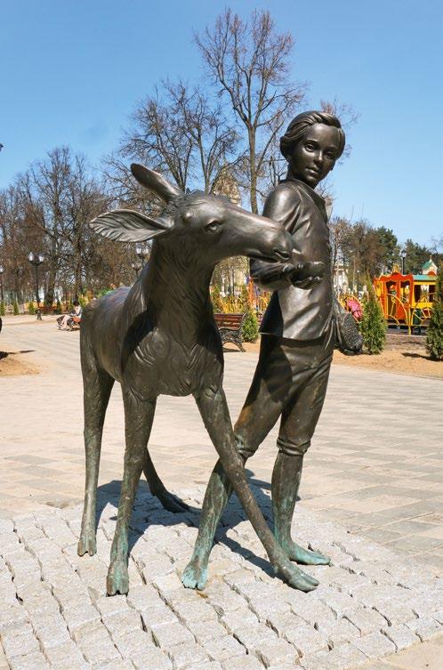 Скульптура «Мальчик с лосенком» в Лосино-Петровском