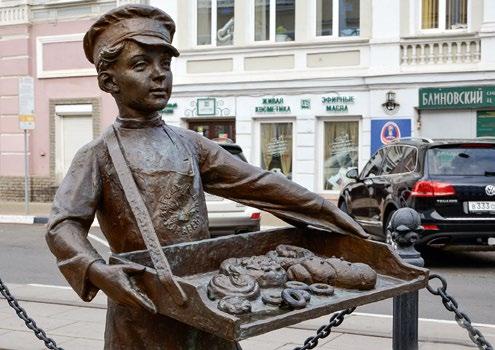 Скульптура «Мальчик с бубликами» в Нижнем Новгороде | Портфолио