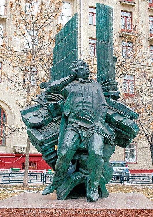 Памятник композитору Араму Хачатуряну изготовлен из бронзы на скульптурном предприятии «Лит Арт». Установлен в Москве в 2006 году.