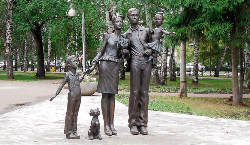 Памятник семье в Стерлитамаке