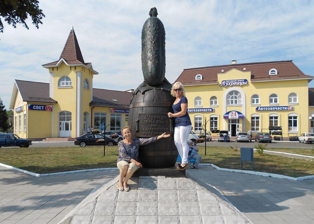 Памятник огурцу в Луховицах Московской области