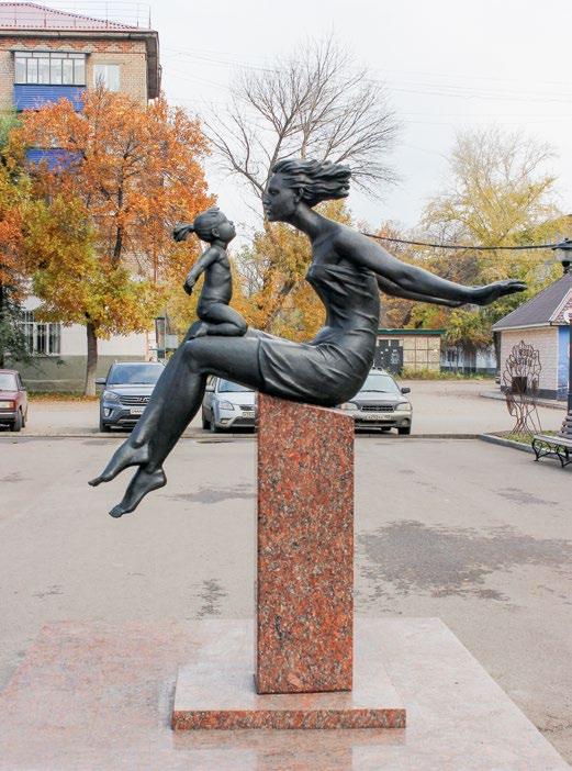 Памятник «Мама и дочь» в Стерлитамаке