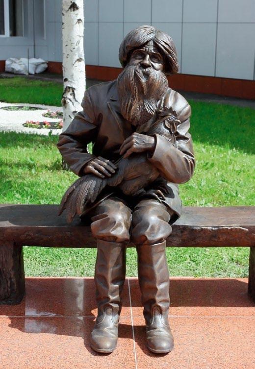 Памятник художнику Ивану Селиванову в Прокопьевске