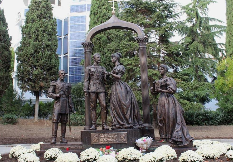 Памятник Николаю Второму и Александре Фёдоровне в Крыму