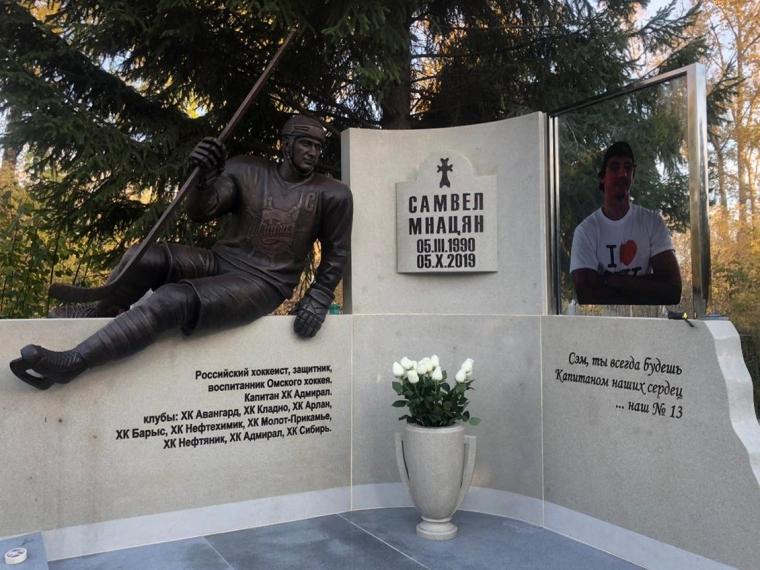 Памятник Хоккеист Самвел Мнацян | Портфолио