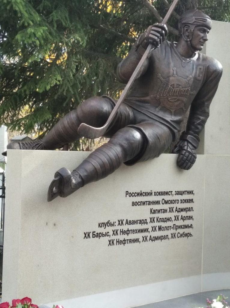 "Памятник Хоккеисту Самвелу Мнацяну изготовлен из бронзы на предприятии ""Лит Арт"" и установлен  в 2020 году в Омске"