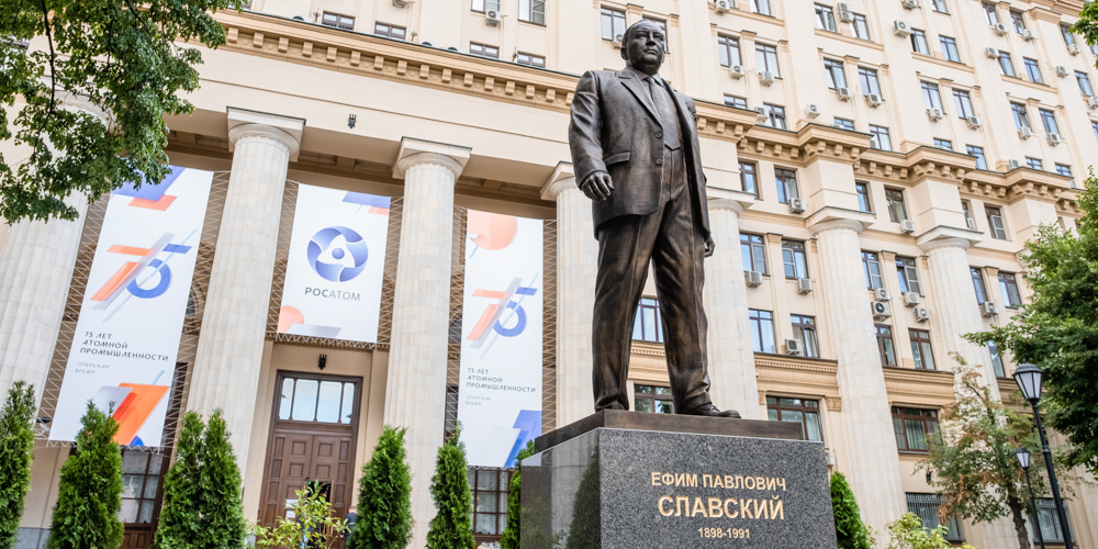 Памятник Ефиму Славскому в Москве