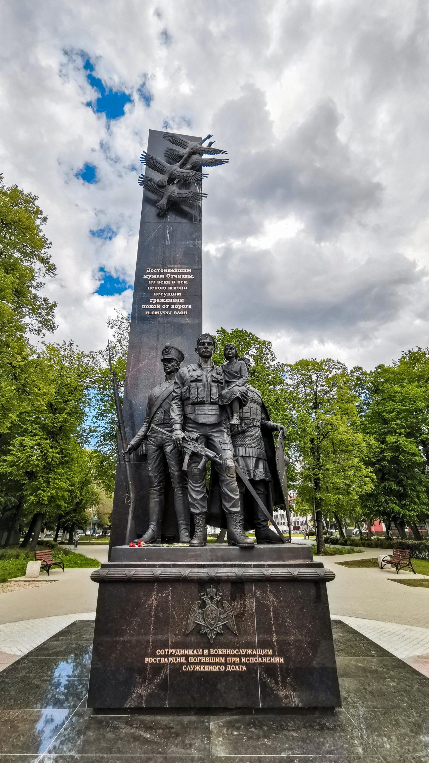 Памятник военным, погибшим при исполнении служебного долга, в Рязани