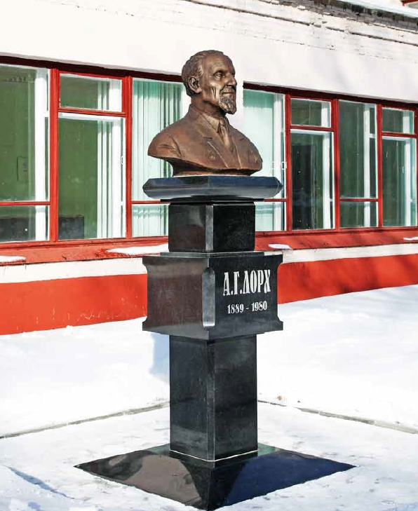 Бюст ученого Александра Лорха в поселке Красково