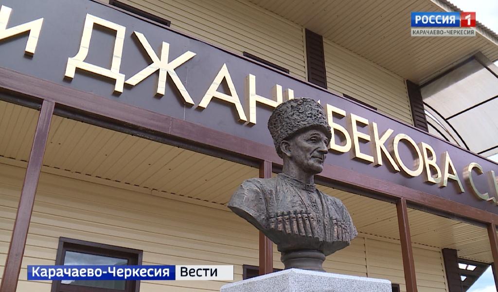 Бюст Сосланбека Джанибекова в Учкулане Карачаево-Черкессии
