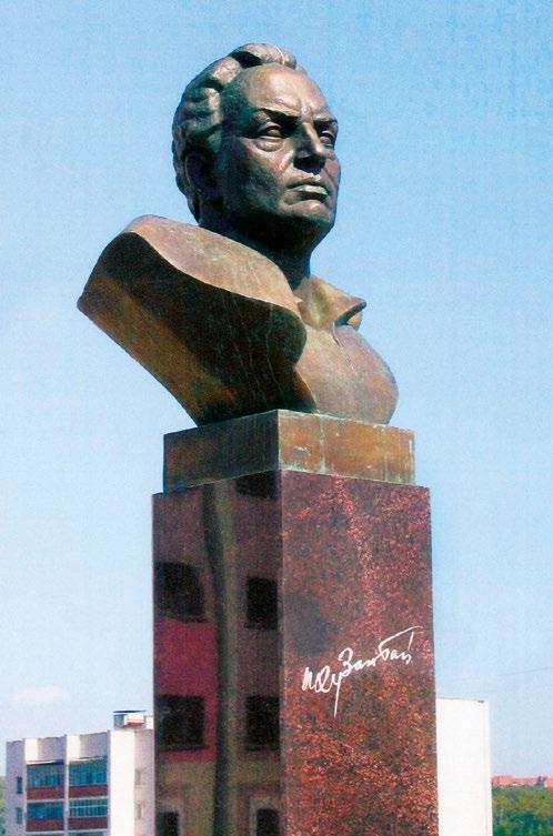 Бюст поэта Петра Хузангая в Чебоксарах