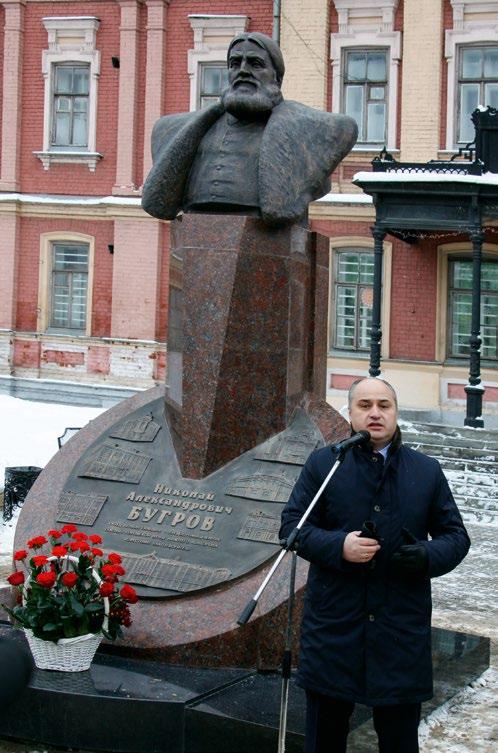 Бюст купца Николая Бугрова в Нижнем Новгороде