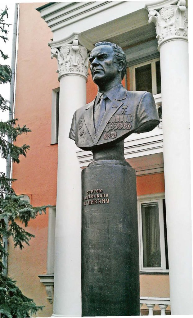 Бюст политика Сергея Манякина изготовлен из бронзы на скульптурном предприятии «Лит Арт». Установлен в Омске в 2013 году.