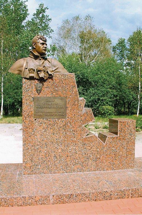 Бюст майора Михаила Кузнецова в деревне Юрово