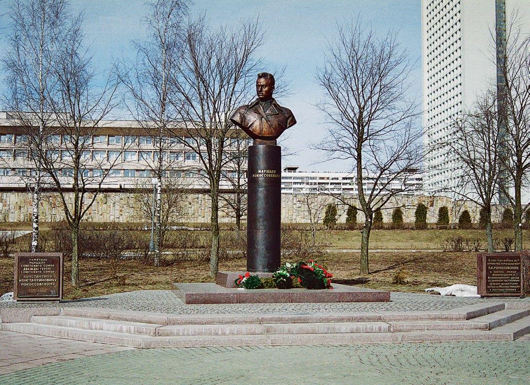 Бюст маршала Константина Рокоссовского в Зеленограде