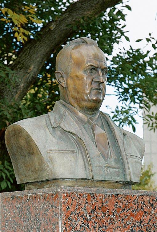 Бюст героя Социалистического Труда Михаила Михалевича