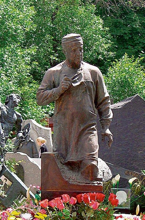 Памятник хирургу Борису Петровскому в Москве | Портфолио