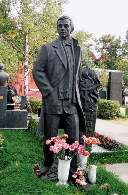 Памятник Георгию Жженову в Москве