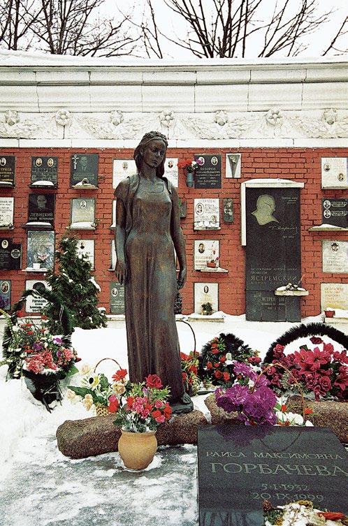 Памятник Раисе Горбачевой в Москве
