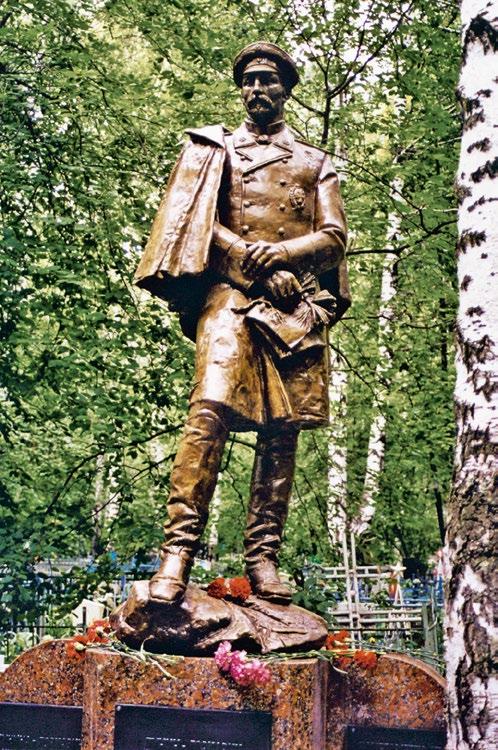 Памятник Александру Дунину-Горкавичу в Тобольске