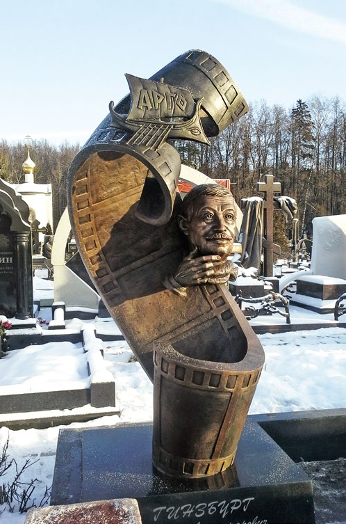 Памятник кинорежиссеру Евгению Гинзбургу в Москве